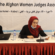 7th Plenary Session of AWJA lays the ground for general assembly in Kabul