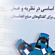 Foundation releases companion volume for constitutional dialogue initiatives in Afghanistan